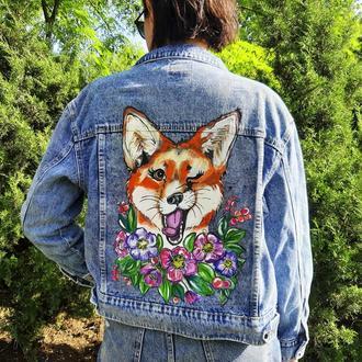 Джинсовая куртка с лисой.