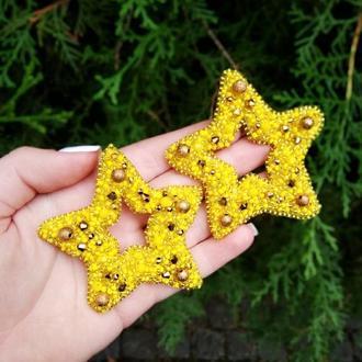 Экскллюзивные серьги в форме звезды Желтые серьги из бисера Лучший подарок