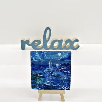 Картина маслом с морским ночным пейзажем синего цвета, Корабль в море, Оригинальный подарок