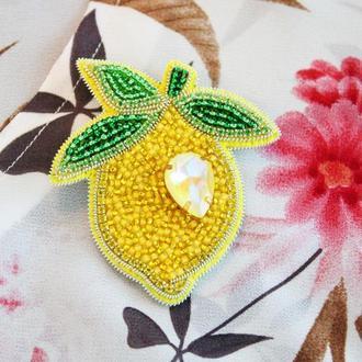 """Брошь """"Сочный лимон"""". Стильное украшение для яркого настроения. Подарок для девушки. Желтая брошь."""