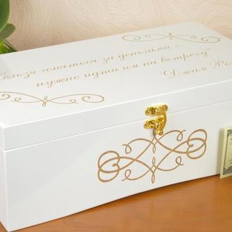 Скринька купюрница з дерева гравіюванням на 7 відділень для зберігання грошей.