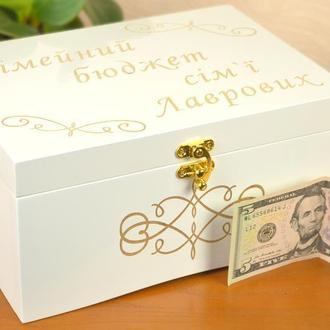 Коробка для денег Семейный бюджет / банк с отделениями ручной работы деревяная из фанеры на свадьбу