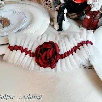 Подвязка невесты в цвете марсала