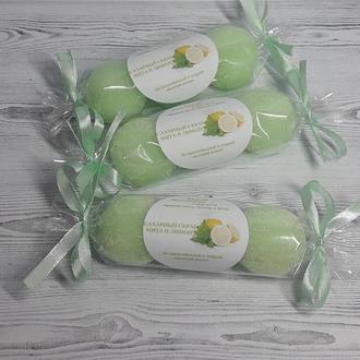 Сахарный скраб шарики  Мята и Лимон