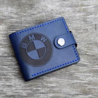 """Мужское портмоне зт оригинальным гравировкой знака """"BMW"""""""