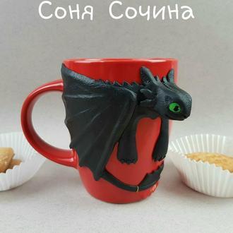 Чашка черный дракон беззубик из полимерной глины как приручить дракона