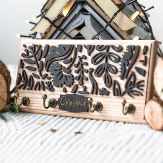 Ключница из дерева SMITH Should Buy Wood с узором именная 13х25 см Бежево-коричневая