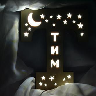 Ночник в детскую в форме буквы - Тим