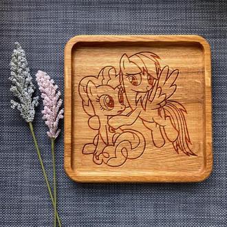 """Тарелка """"My little pony"""" из дуба с гравировкой 12"""