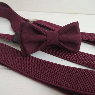 Подтяжки и галстук-бабочка бордовые