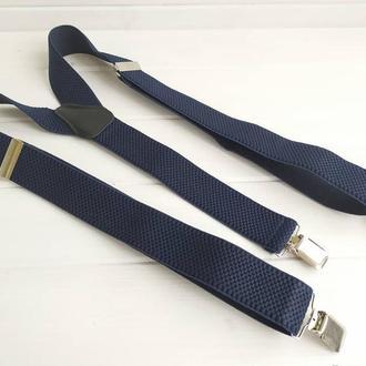 Подтяжки мужские темно-синие