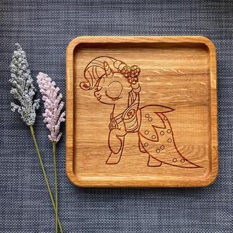 """Тарелка """"My little pony"""" из дуба с гравировкой 39"""