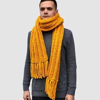 Вязаный длинный желтый шарф. Жіночий шарф. В'язаний довгий шарф. Чоловічий шарф.Мужской шарф.