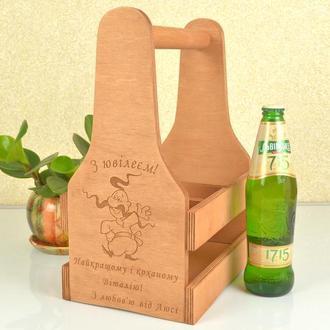 Подарочный ящик для пива на 6 бутылок с гравировкой из дерева