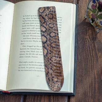 Закладка из натуральной кожи змеи