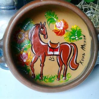Пиала Верный конь козака Мамая