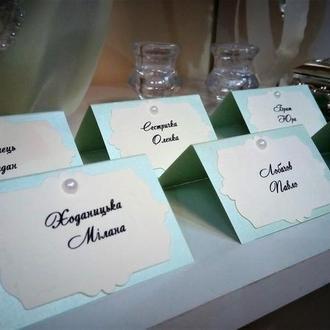 Росадкові картки на весілля під ваше замовлення