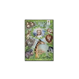 """Іменна книга - вірші """"Ваша дитина та екзотичні тварини"""""""