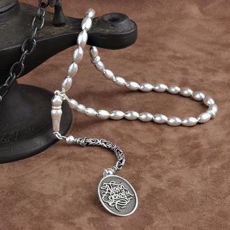 Османские четки из серебра 925 пробы ручной работы Розарий для молитвы Родированные зерна