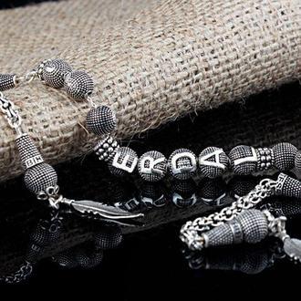Серебряные четки ручной работы с инициалами и гравировкой под заказ персонализированные