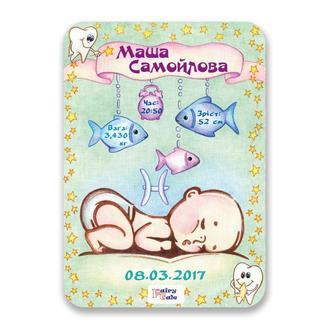 """Метрика постер для новорожденных А4 формат """"Рыбы"""""""