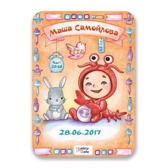 """Метрика постер для новорожденных А4 формат """"Рак"""""""