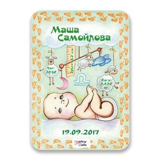 """Метрика постер для новорожденных А4 формат """"Весы"""""""