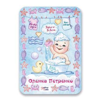 """Метрика постер для новорожденных А4 формат """"Водолей"""""""