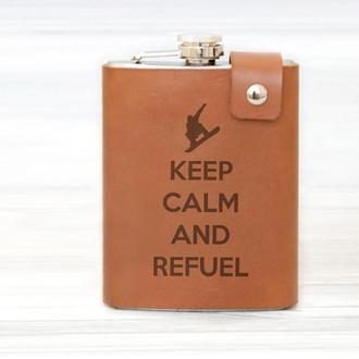 Подарочная фляга в коже для сноубордиста с надписью Keep Calm and Refuel, сталь, 240 мл, Brown