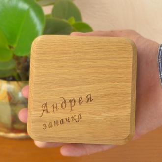 Деревянная именная шкатулка купюрница для денег мужчины ручной работы с гравировкой на Подарок другу