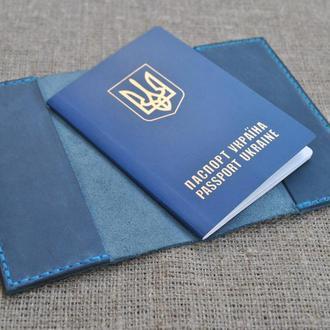 Обложка для паспорта из натуральной кожи P03-660