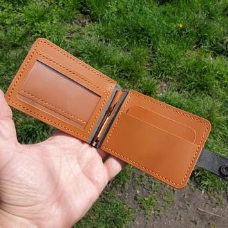 Кошелёк с зажимом для купюр и прозрачным карманом для документов