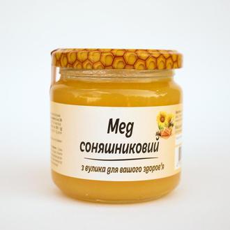 Мед подсолнечный 250 г ТМ Медова Скарбниця