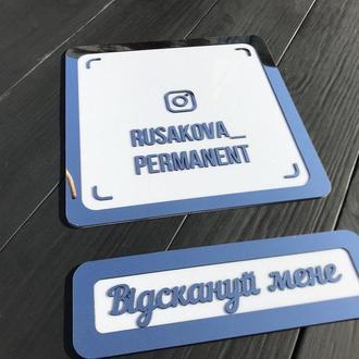 Insta-визитка, Инстаграм визитка, Инстаметка, Инста-вывеска, инста-визитка