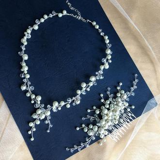 Набор украшений для невесты Айвори: свадебное колье, гребень в прическу