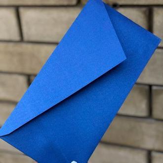 Дизайнерский конверт DL из перламутровой бумаги