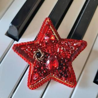 💫Брошь Звезда 🌟