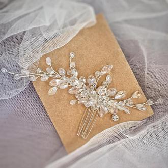 Свадебное украшение для волос, гребешок в прическу, украшения в прическу невесте, украшения в волосы