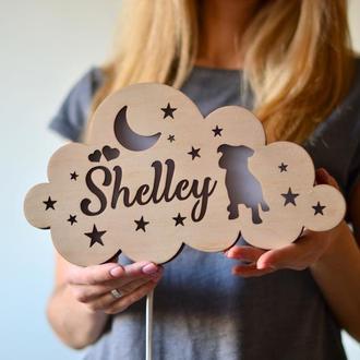 Светильник с именем собачки - Shelley