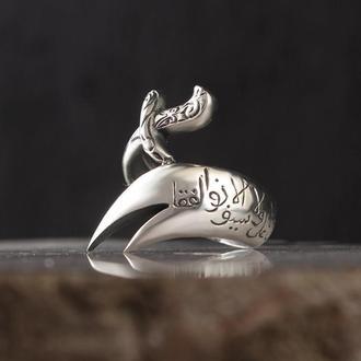 Кольцо на правую руку мусульманское в форме меча. Арабский перстень из серебра
