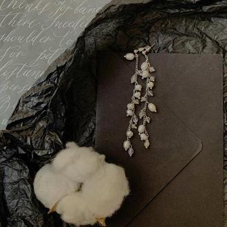Свадебные серьги, серьги для невесты, серьги на выпускной, длинные серьги