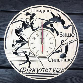 Настенные часы из дерева на подарок учителю физкультуры