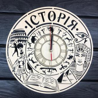 Настенные деревянные часы для учителя истории