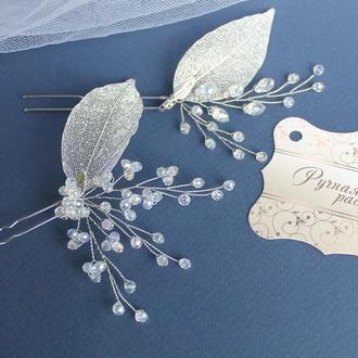 Шпильки-листочки, свадебные украшения для волос, шпильки свадебные, шпильки в волосы