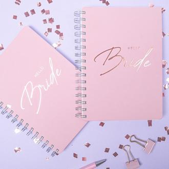 Планер для невесты HELLO BRIDE дневник невесты, wedding planner, блокнот невесты