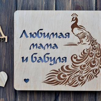 Ночник из дерева для мамы с павлином
