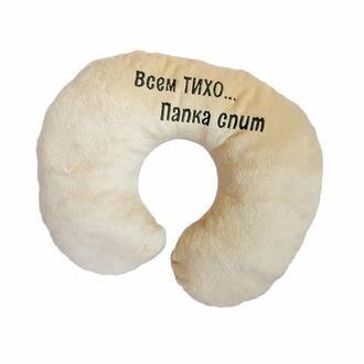 Персиковая подушка под шею с надписью