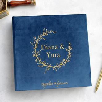 Велюровий синій альбом, Сімейний альбом, Подарунок на весілля, Семейный альбом, Бумажная свадьба