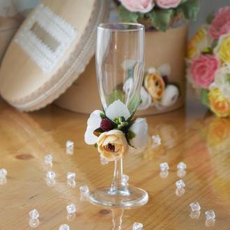Свадебные бокалы для шампанского арт. 9008