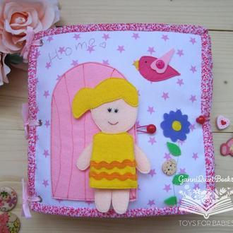 Кукольный домик - развивающая книжка для девочки.